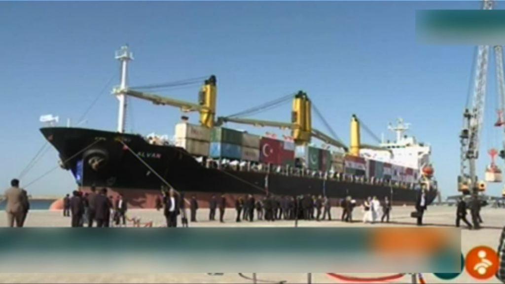 伊朗恰巴哈爾港完成首階段擴建