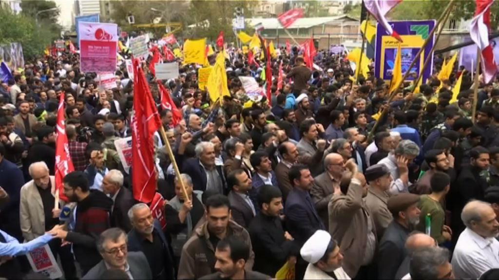 人質危機38周年伊朗有反美示威