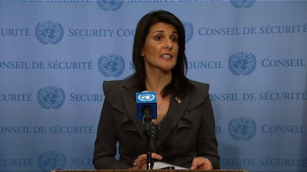 伊朗示威持續 美國要求安理會召開緊急會議