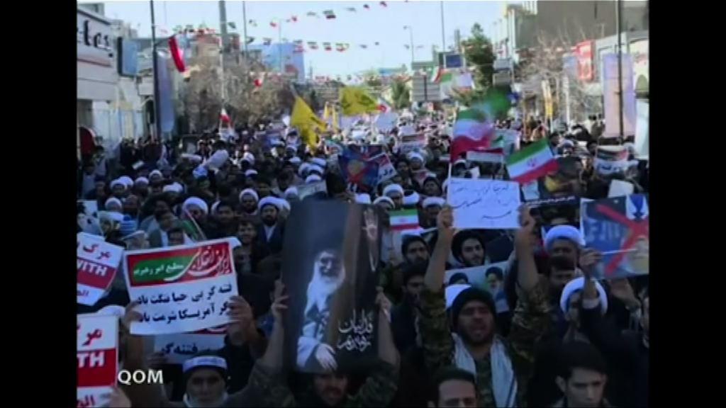 伊朗多處舉行支持政府集會