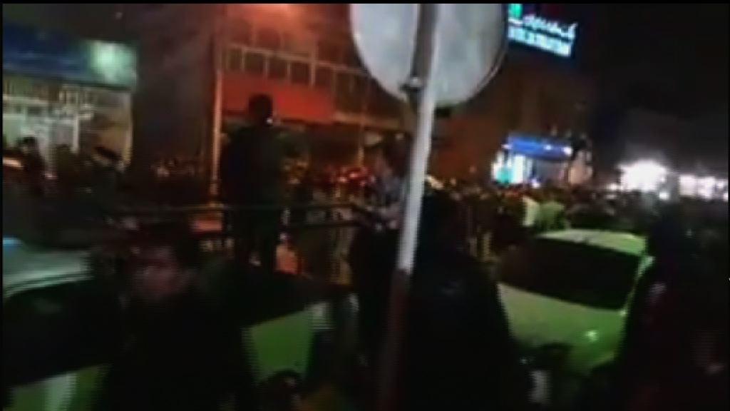 伊朗反政府示威持續 最少20死