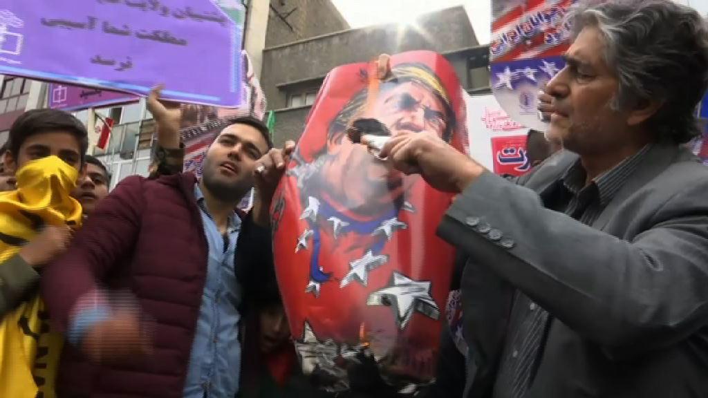 美國使館人質危機38周年 伊朗有反美示威