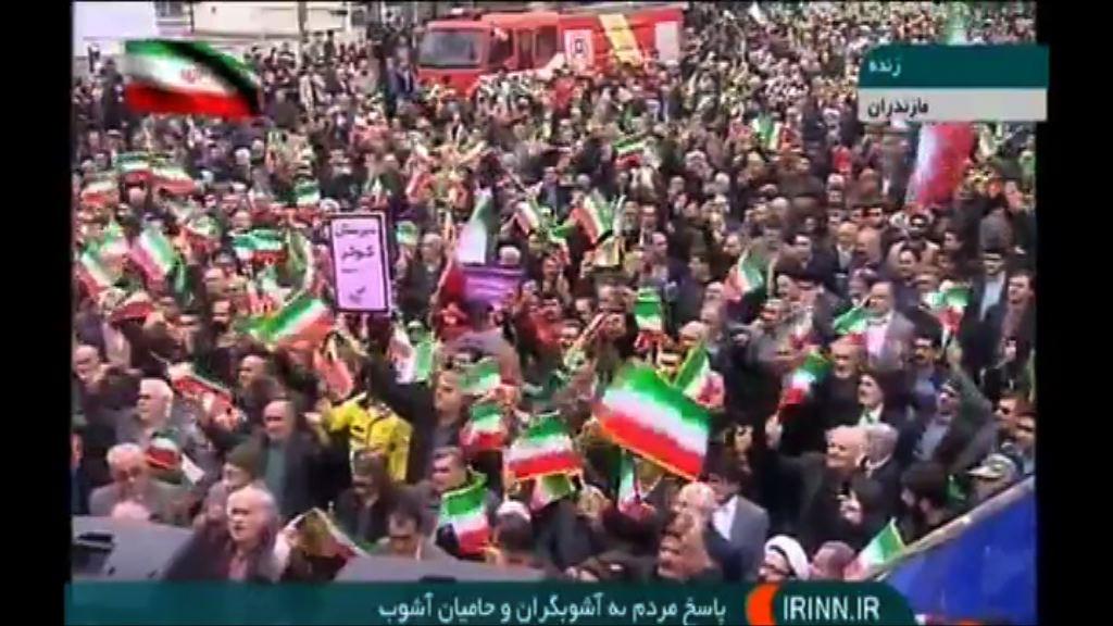 伊朗連續第四日有支持政府集會