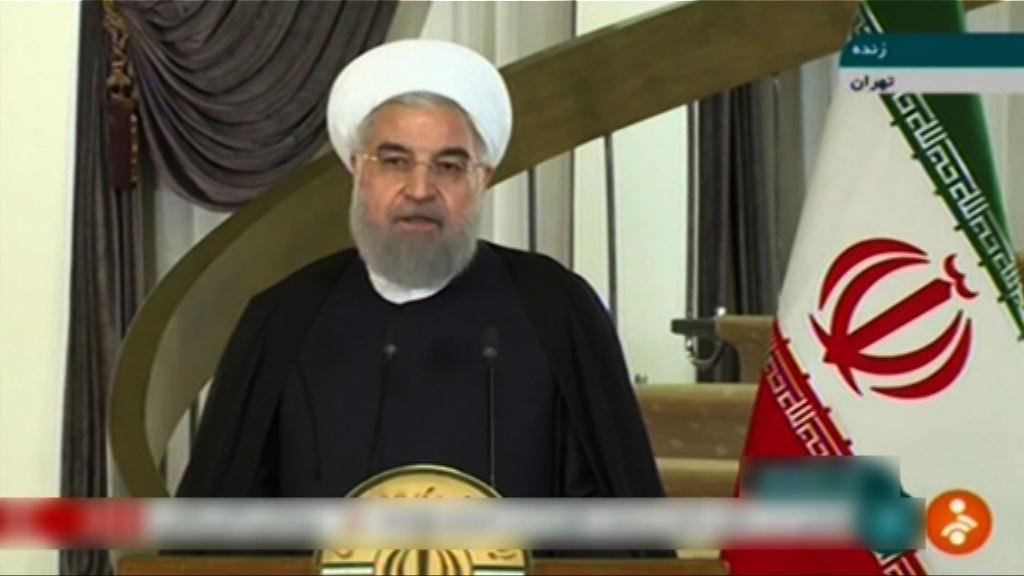 魯哈尼:伊朗一直遵守核協議