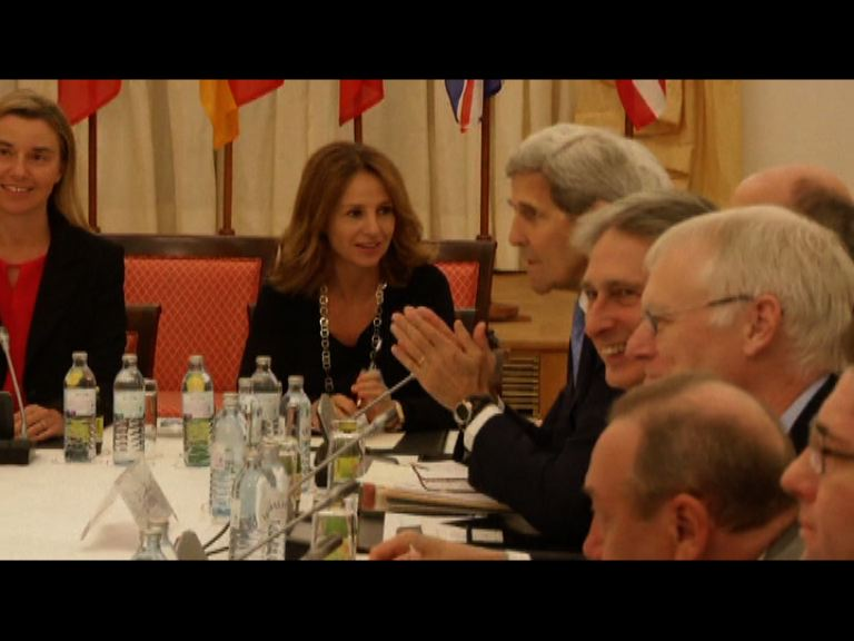 消息指伊朗核談判達成臨時協議
