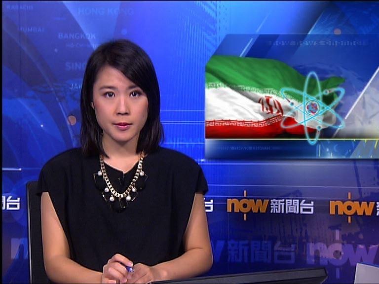伊朗外長與歐盟代表將發核談判聲明