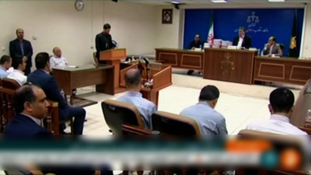 伊斯蘭國武裝分子伊朗受審