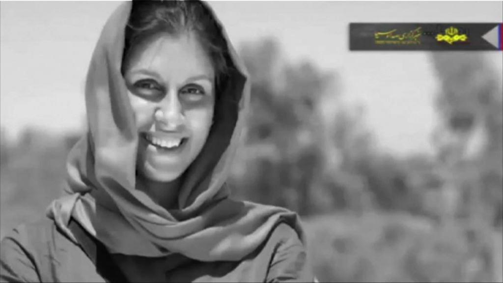 伊朗法院押後審理英籍女子加控罪名