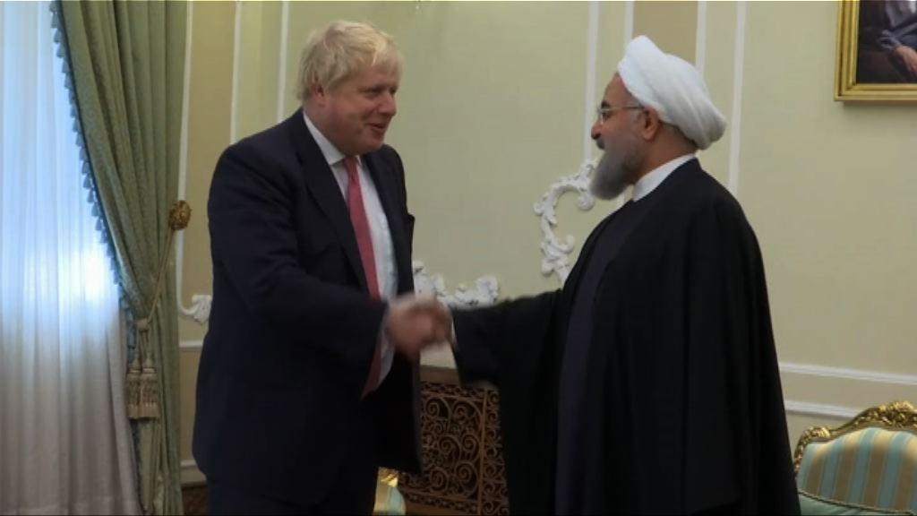 約翰遜訪伊朗尋求釋放被囚英籍女子