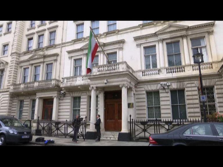 英國相隔四年重開駐伊朗大使館
