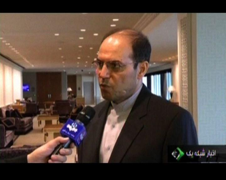 伊朗投訴美拒簽證予聯合國代表