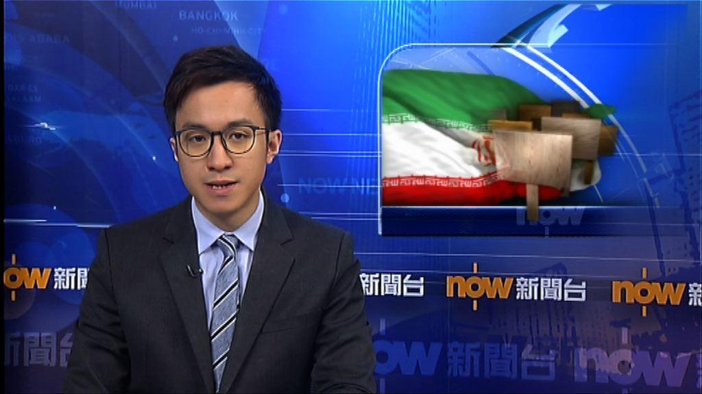 伊朗反政府示威持續軍方或介入平亂