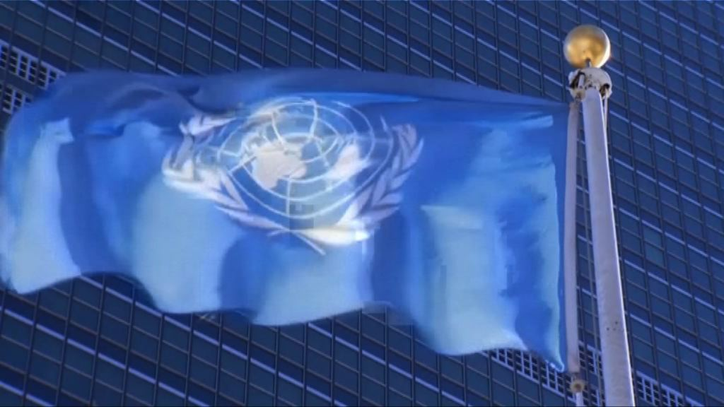 安理會周五召開會議商伊朗局勢
