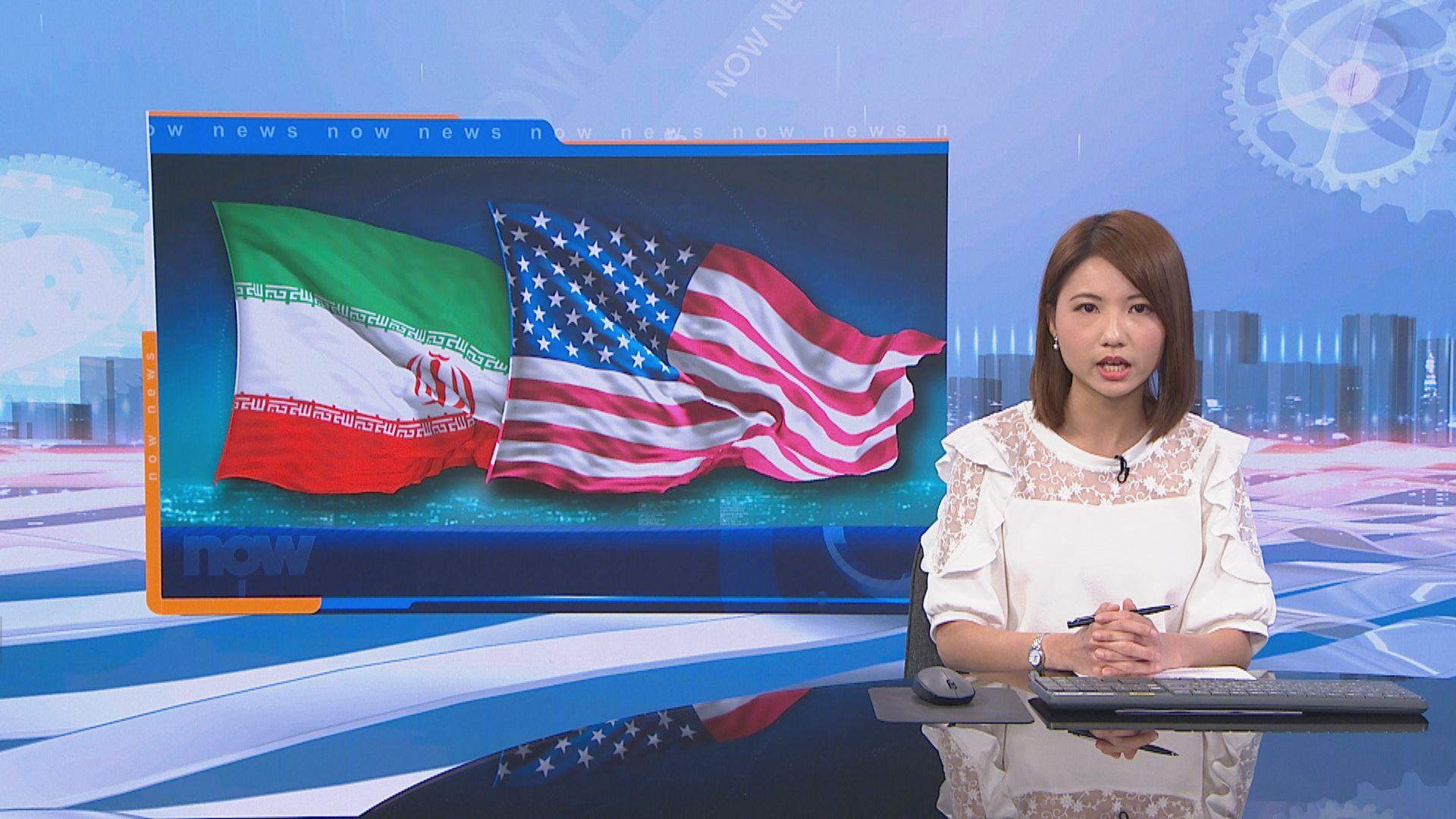 伊朗向美軍駐伊拉克基地發射導彈報復