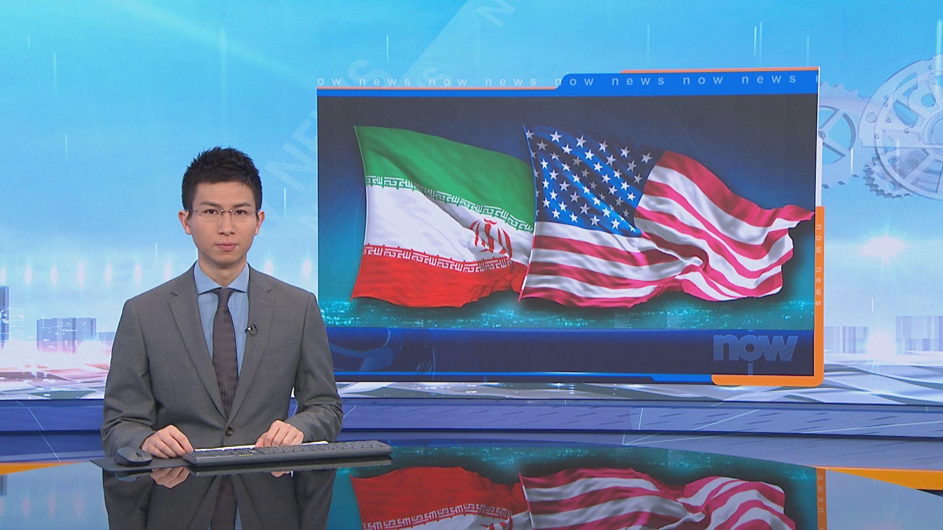 美國飛機停止飛越伊拉克、伊朗及部分波斯灣空域