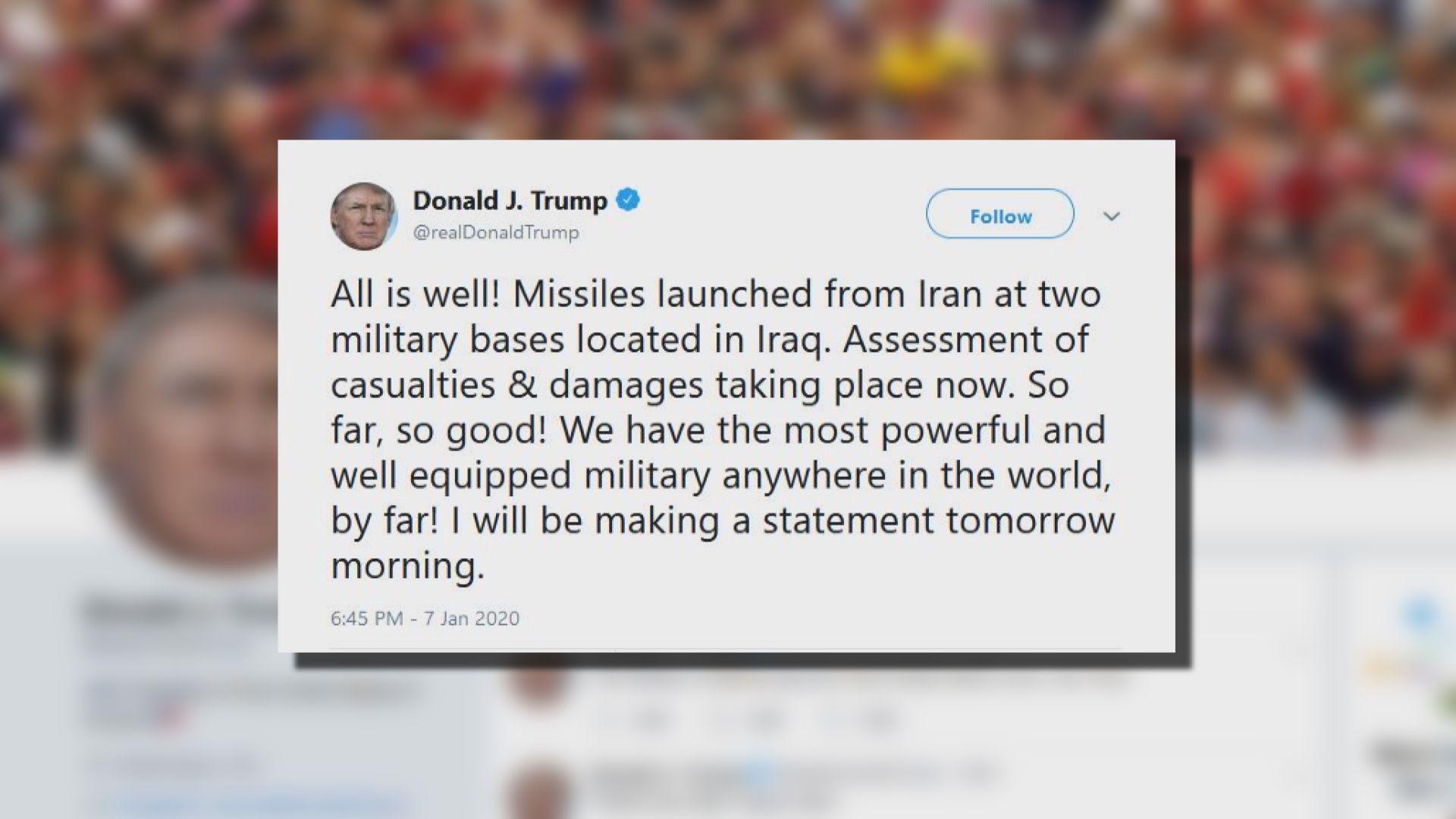 伊朗導彈攻擊伊拉克美軍基地 美國指無傷亡報告