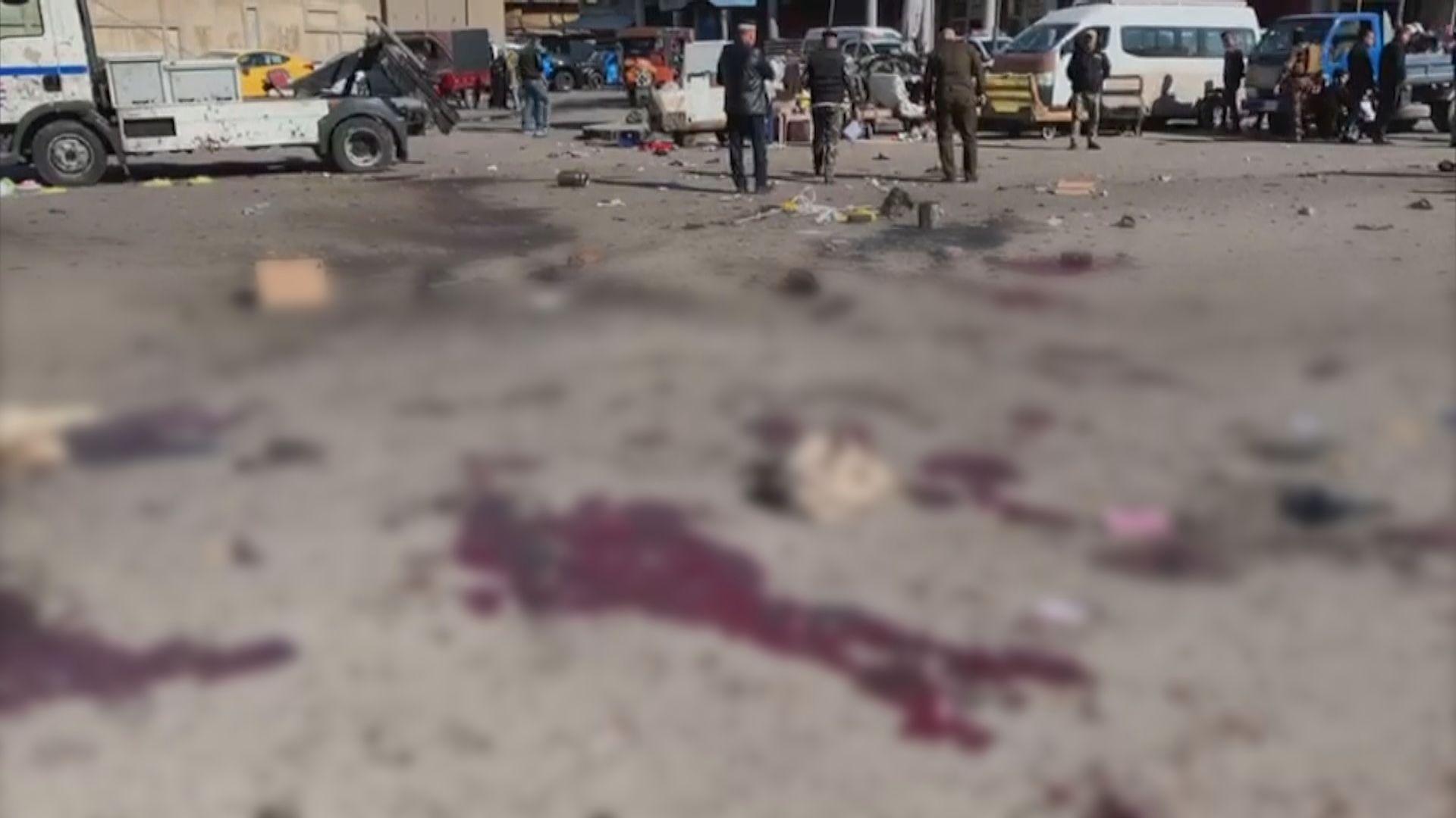巴格達連環自殺式炸彈襲擊至少32死 伊斯蘭國承認責任