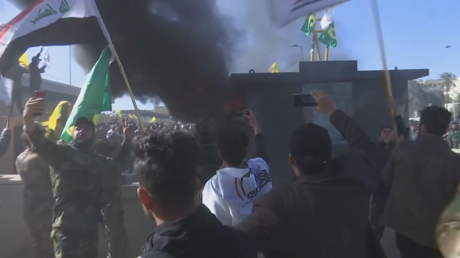 美國駐伊拉克大使館遭大批民眾圍攻