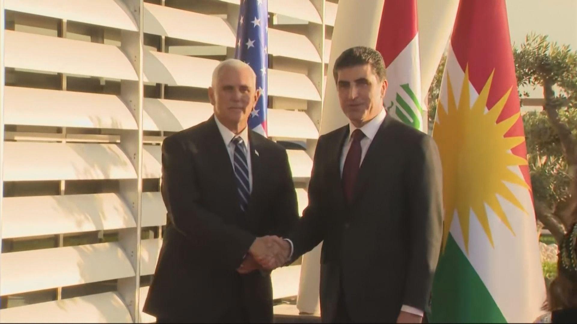 美國副總統彭斯突然到訪伊拉克