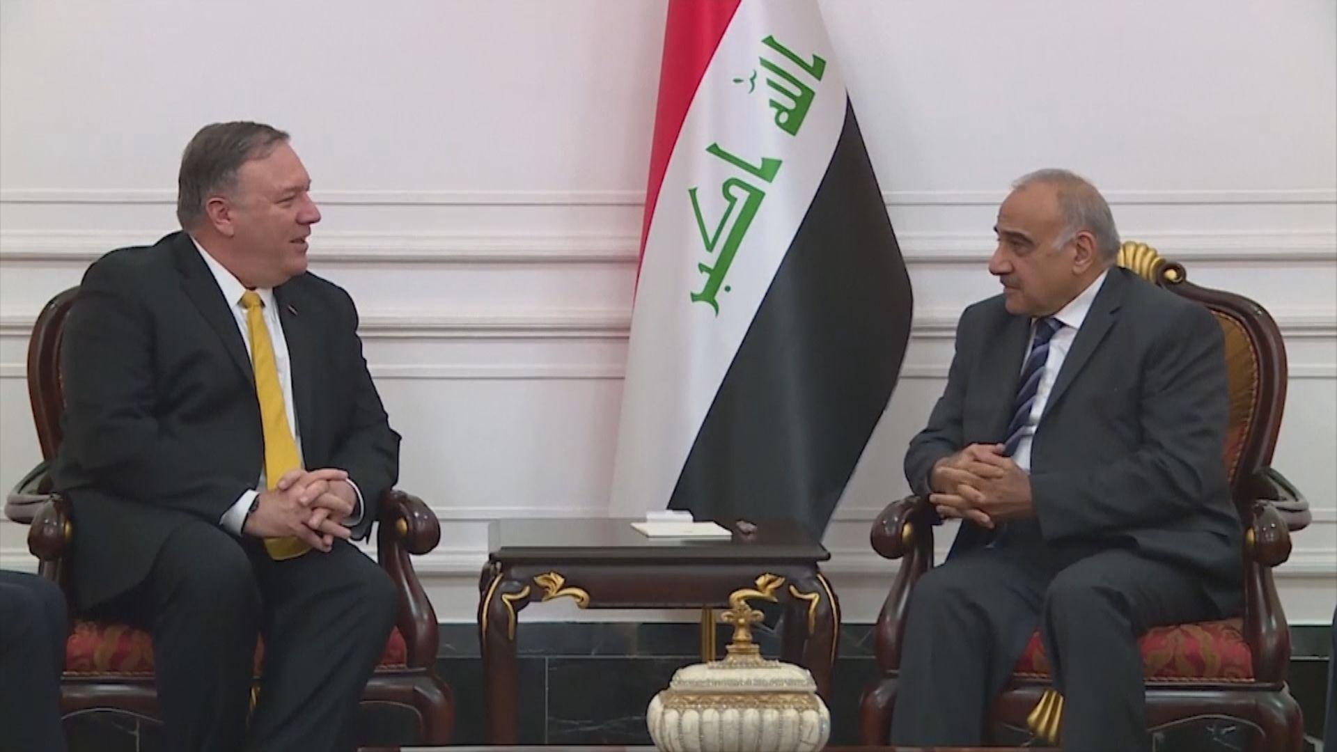 蓬佩奧突出訪伊拉克與官員會面