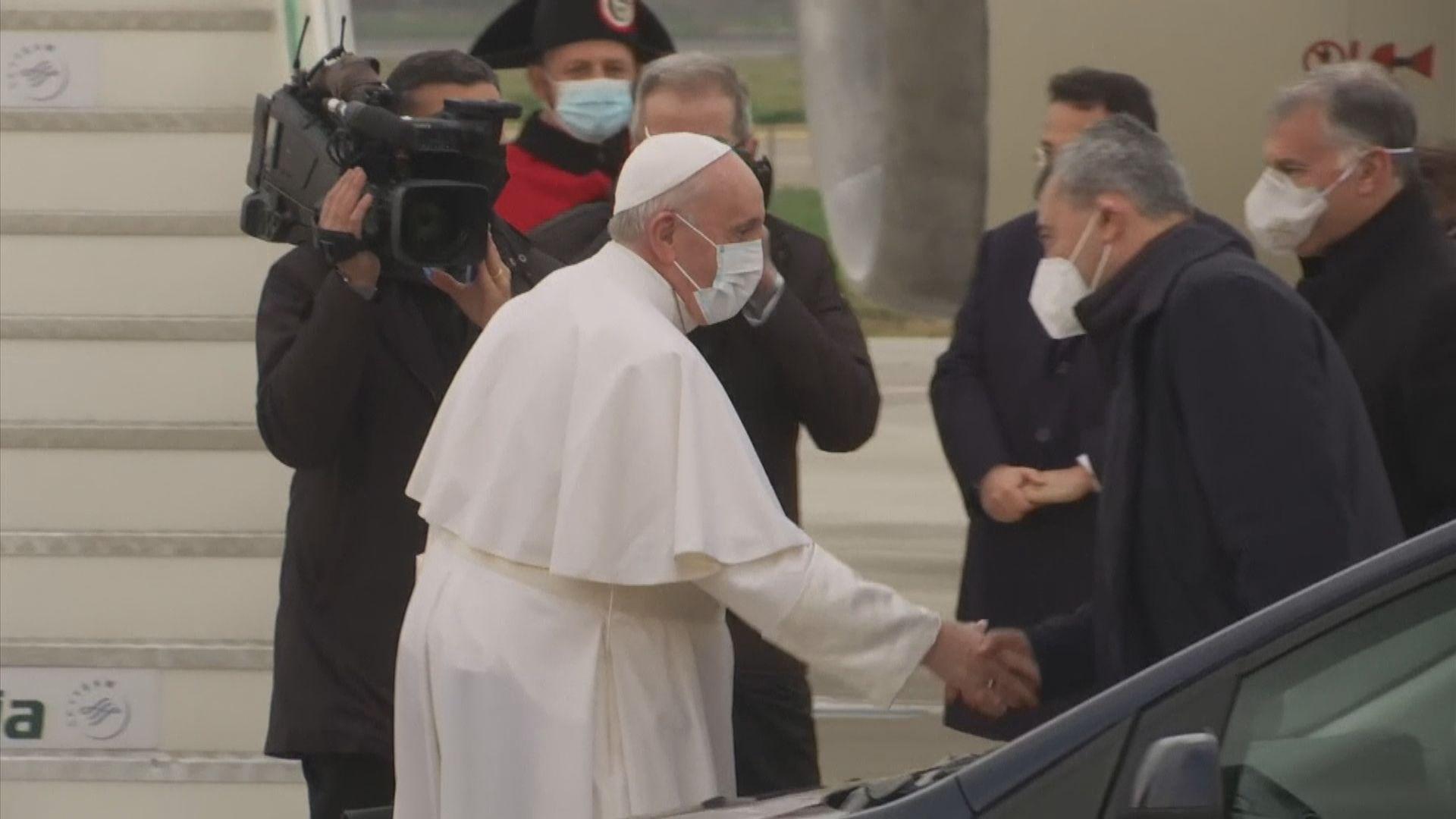 教宗方濟各歷史性訪問伊拉克