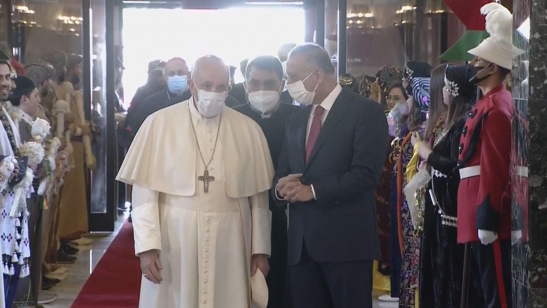 教宗方濟各抵達巴格達訪問