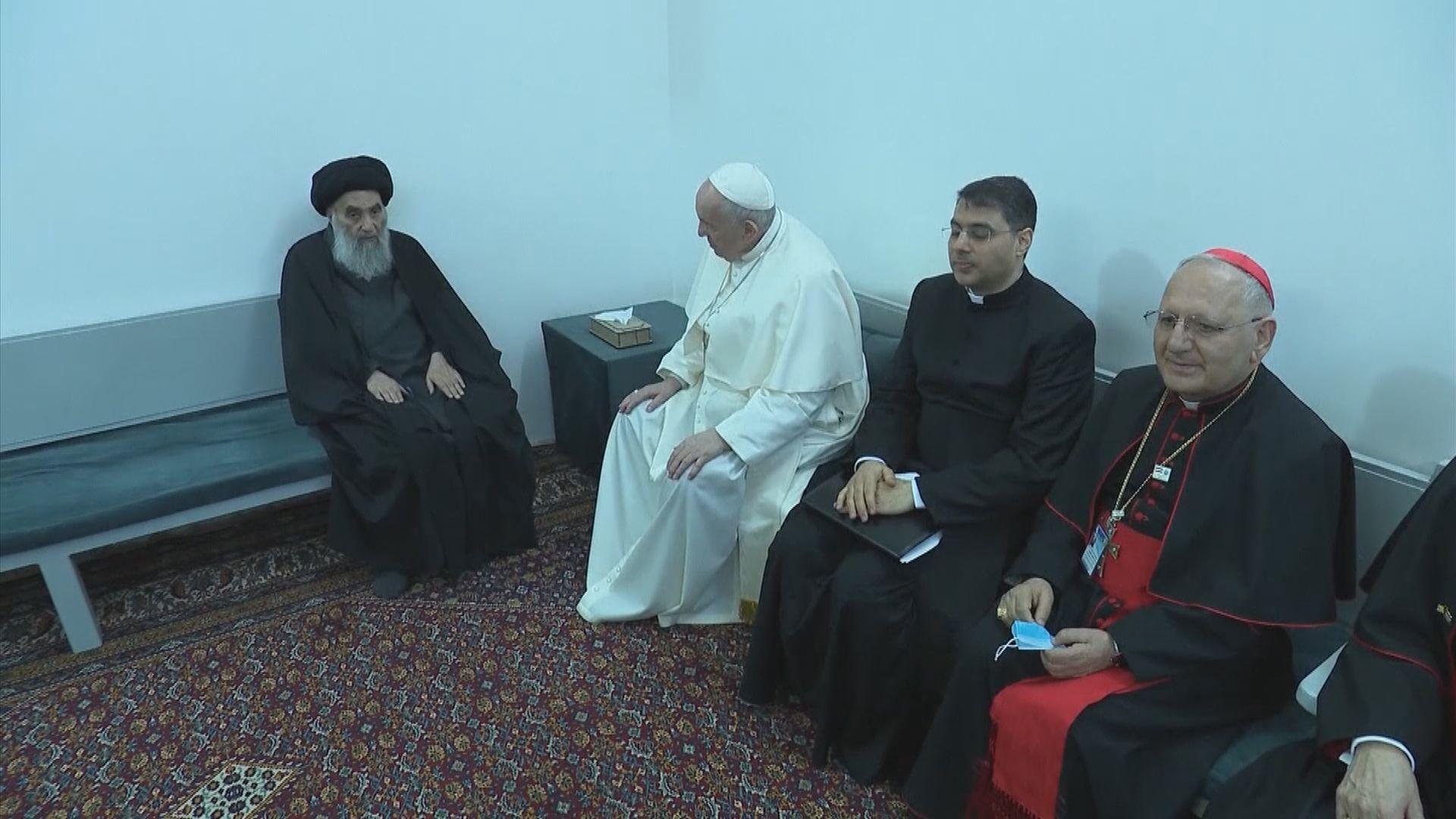 教宗與伊拉克什葉派最高領袖會面