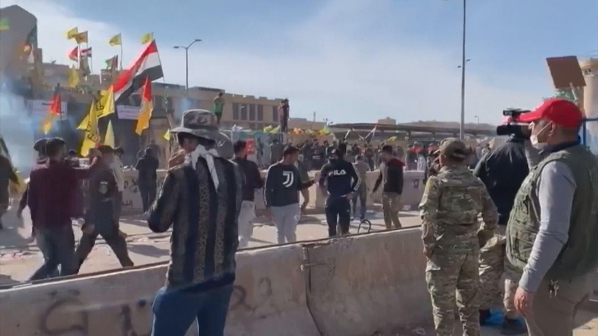 美國駐伊拉克大使館外再有示威