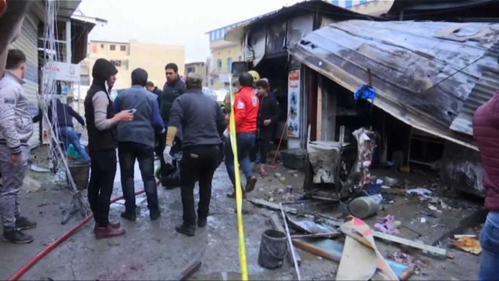 巴格達繁忙巿集連環炸彈襲擊