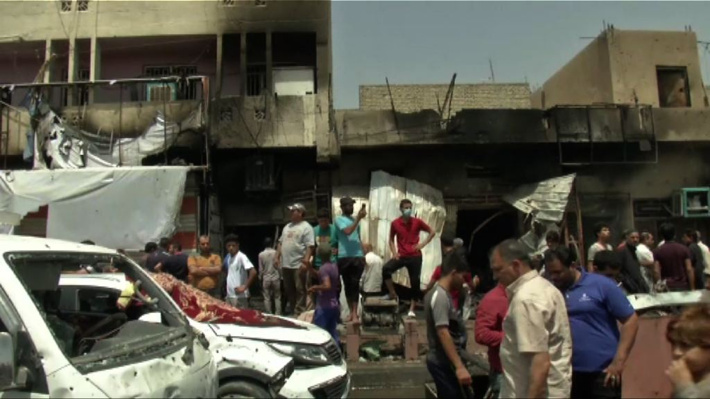 伊拉克汽車炸彈襲擊逾百死傷