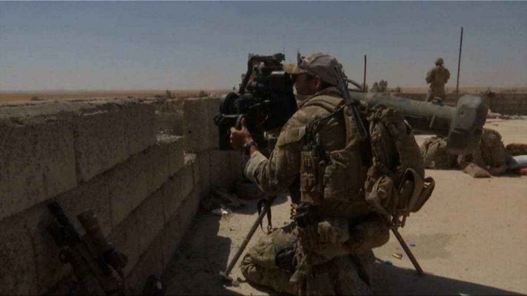 伊拉克軍攻擊伊斯蘭國最後據點