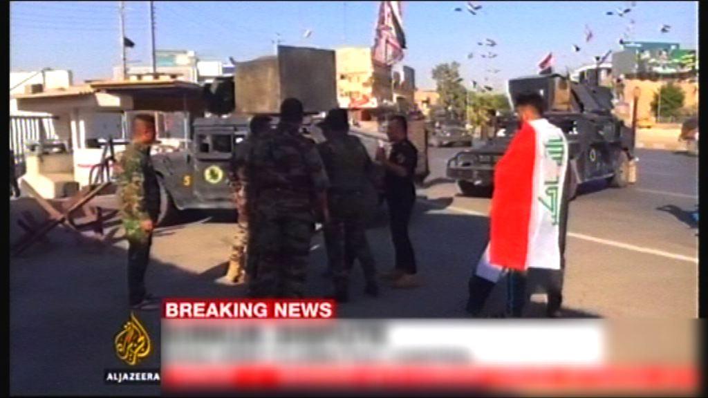 庫爾德警告伊拉克政府須付沉重代價