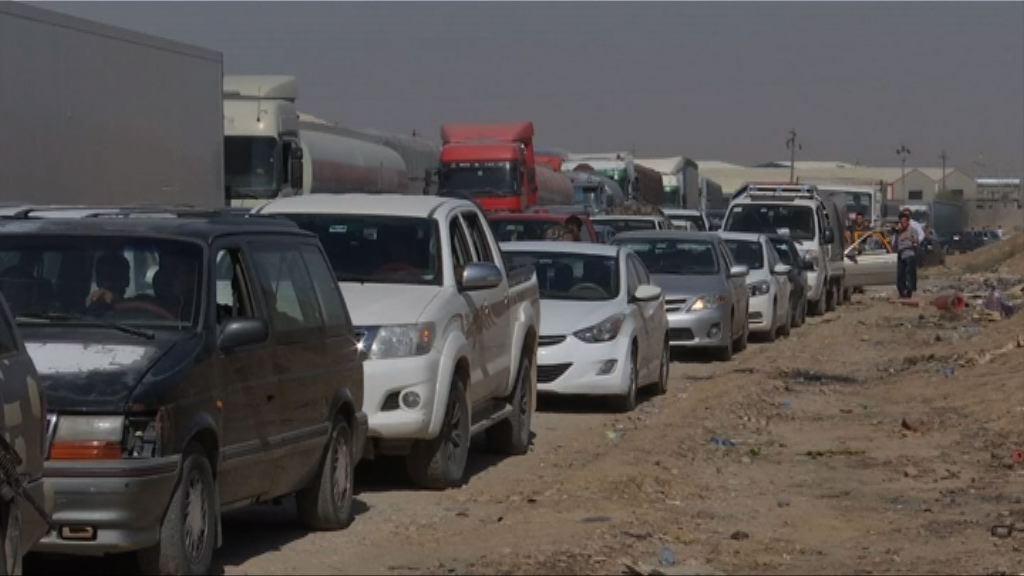伊拉克軍奪回更多地方控制權