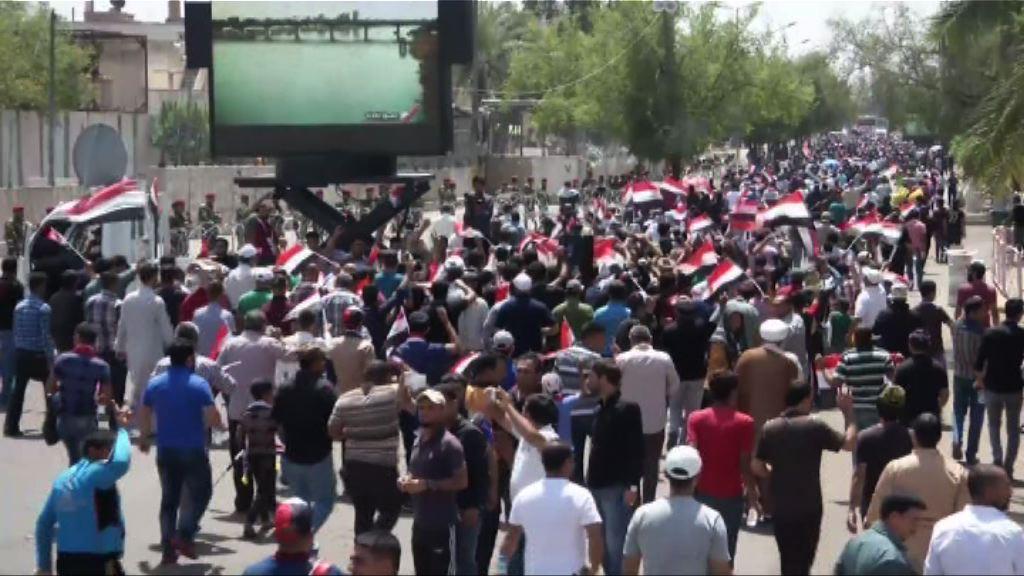 伊拉克首都巴格達進入緊急狀態