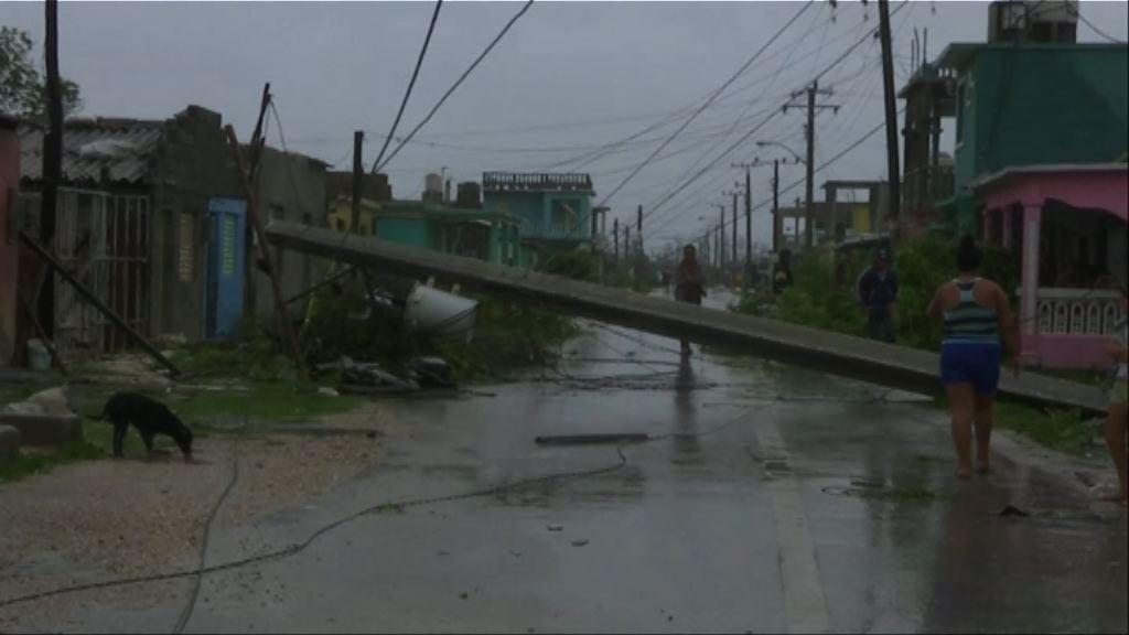 艾爾瑪吹襲古巴多處水浸停電