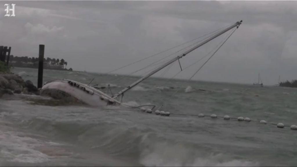 憂艾爾瑪引發風暴潮 佛州政府籲民眾撤離