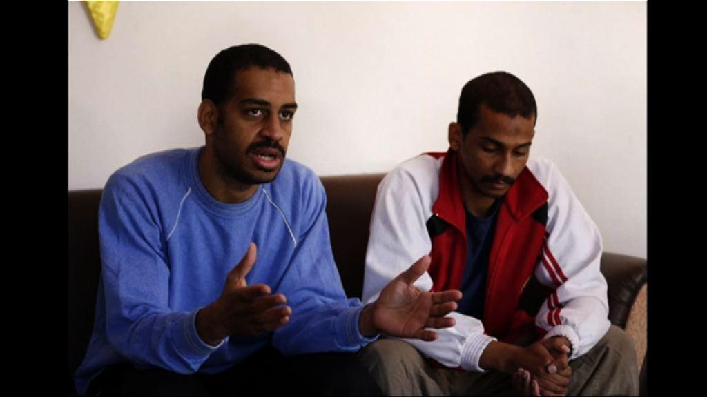 被捕IS成員承認處決人質是錯誤