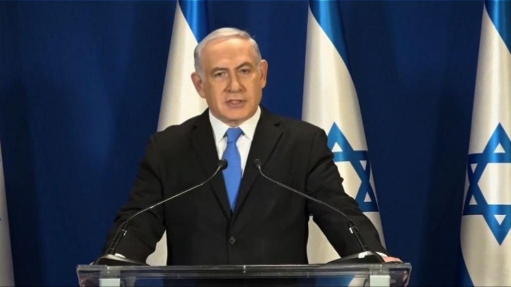 以色列警建議起訴內塔尼亞胡貪污