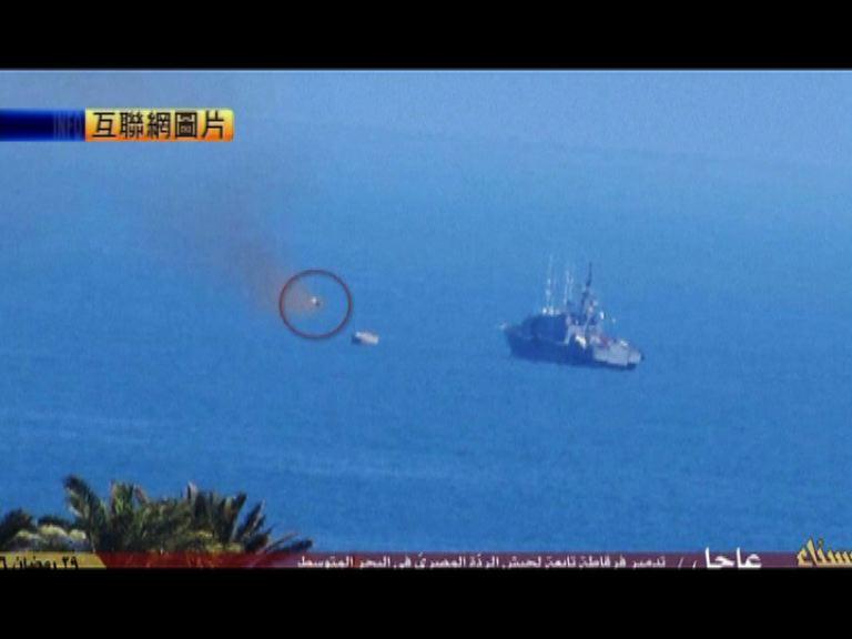 伊斯蘭國襲埃及軍艦有人受傷