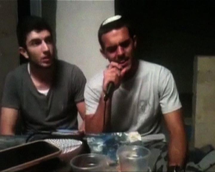 三名失蹤猶太青年遺體尋獲