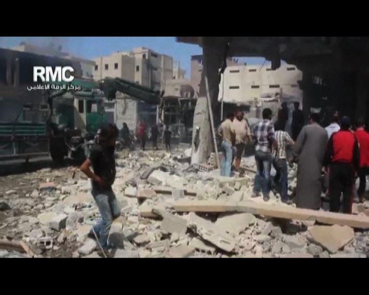 敘利亞空襲北部伊斯蘭國據點