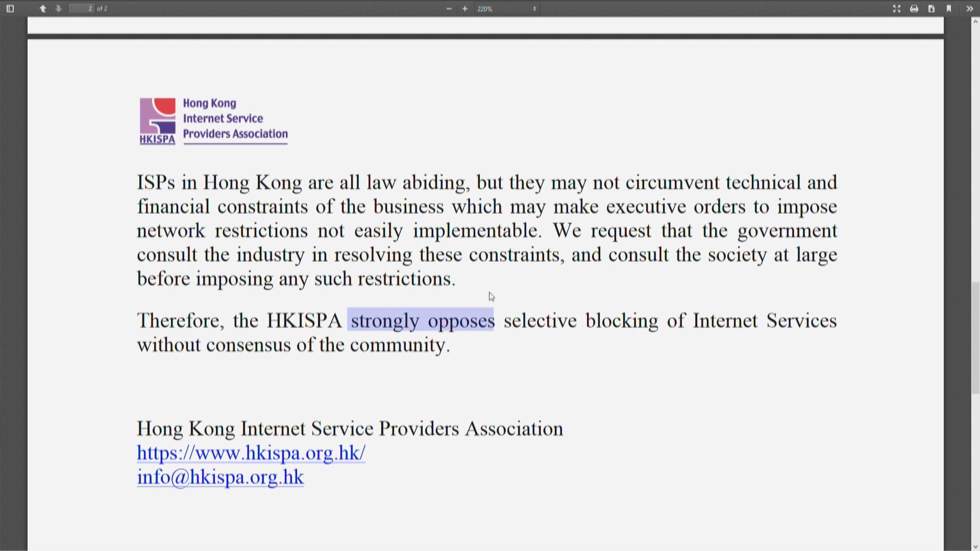 互聯網供應商協會強烈反對限制互聯網服務