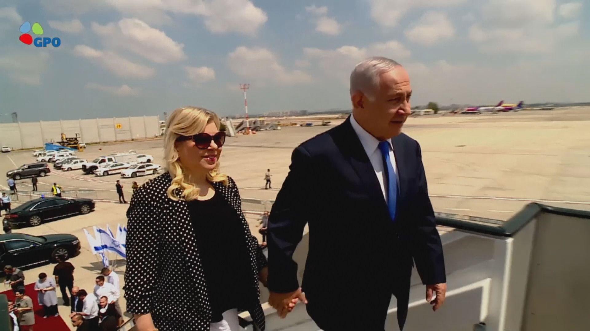 以色列警方建議起訴內塔尼亞胡夫婦