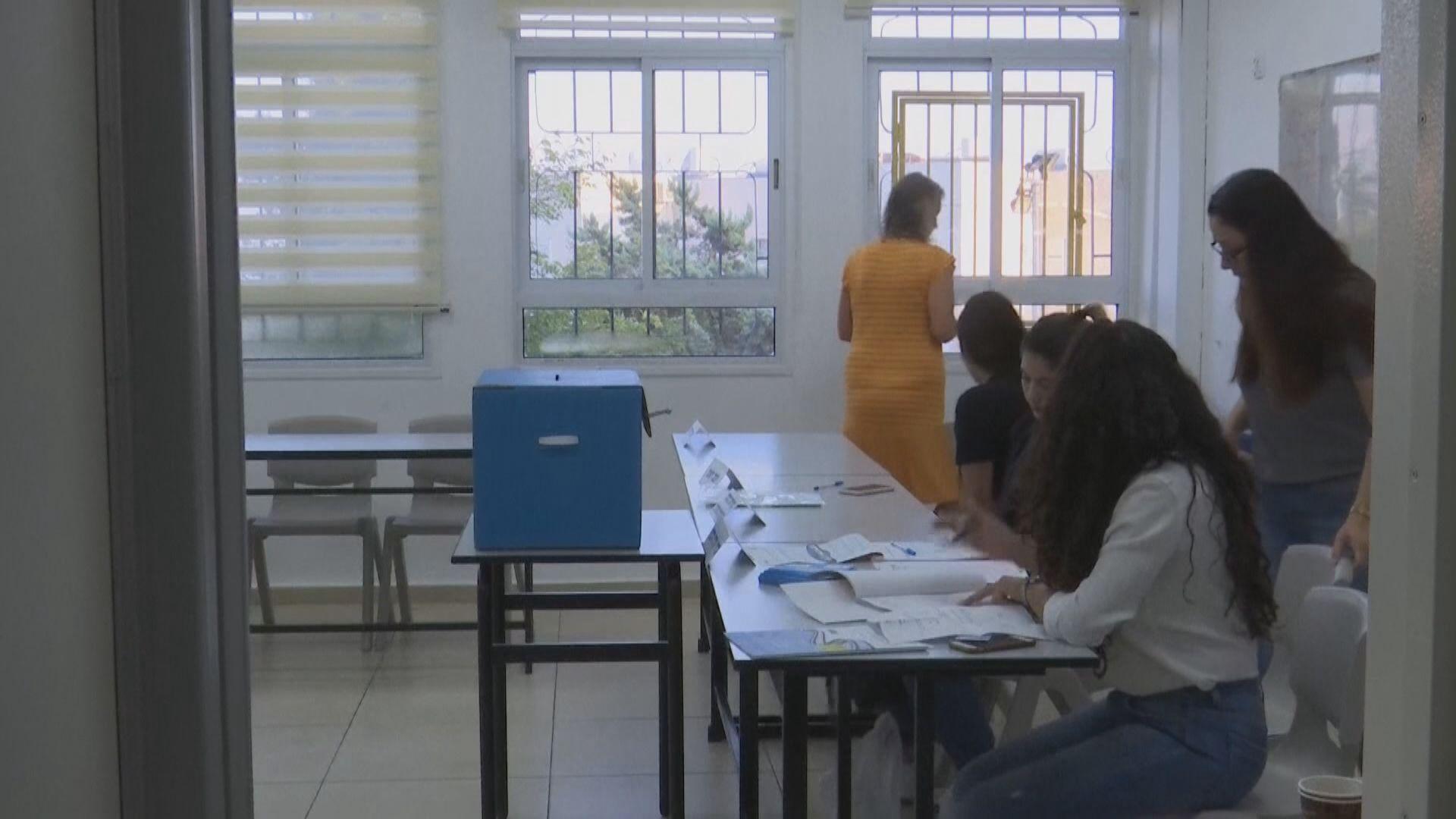 以色列國會選舉開始投票