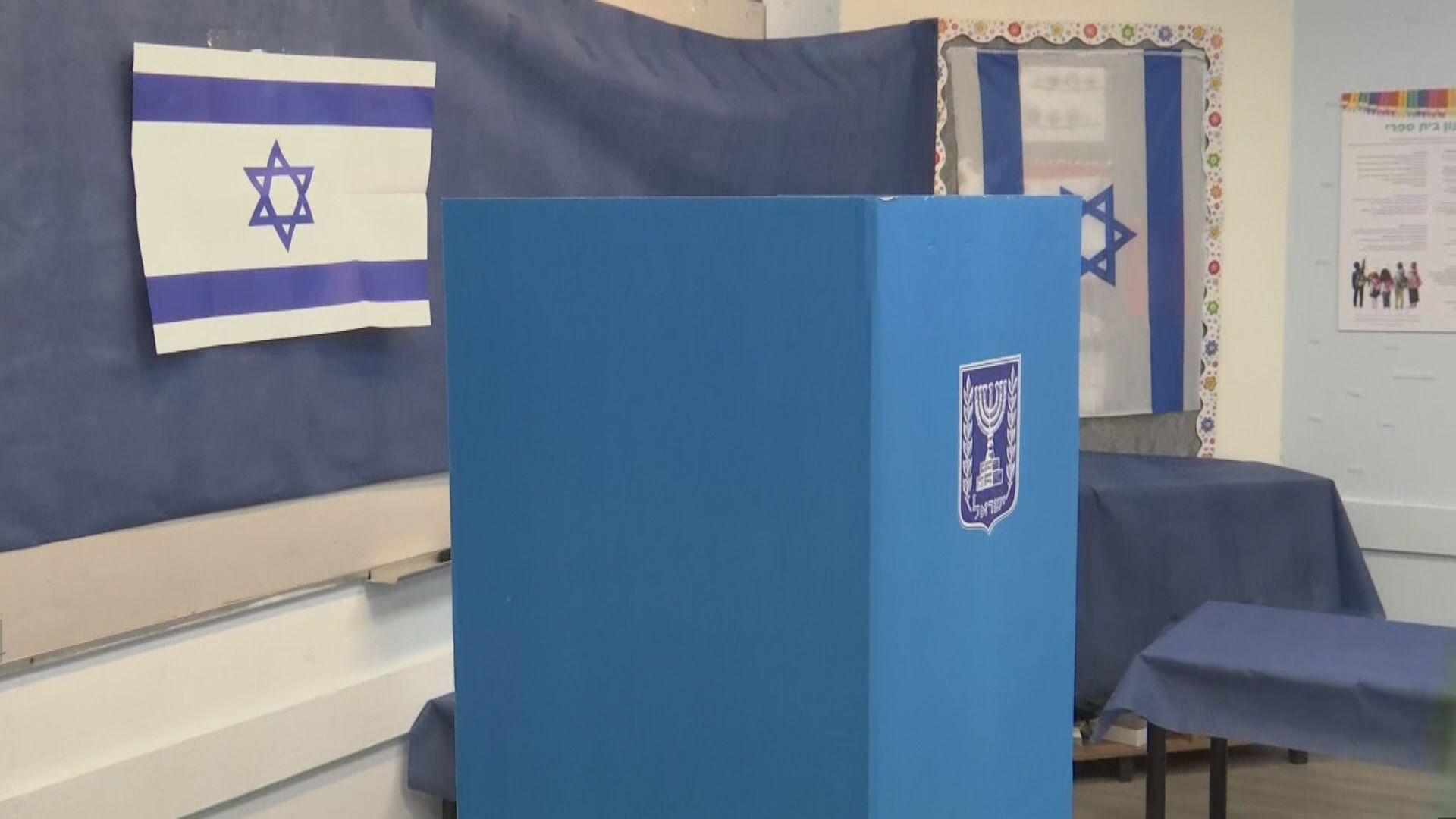 以色列一年內第二次舉行國會選舉