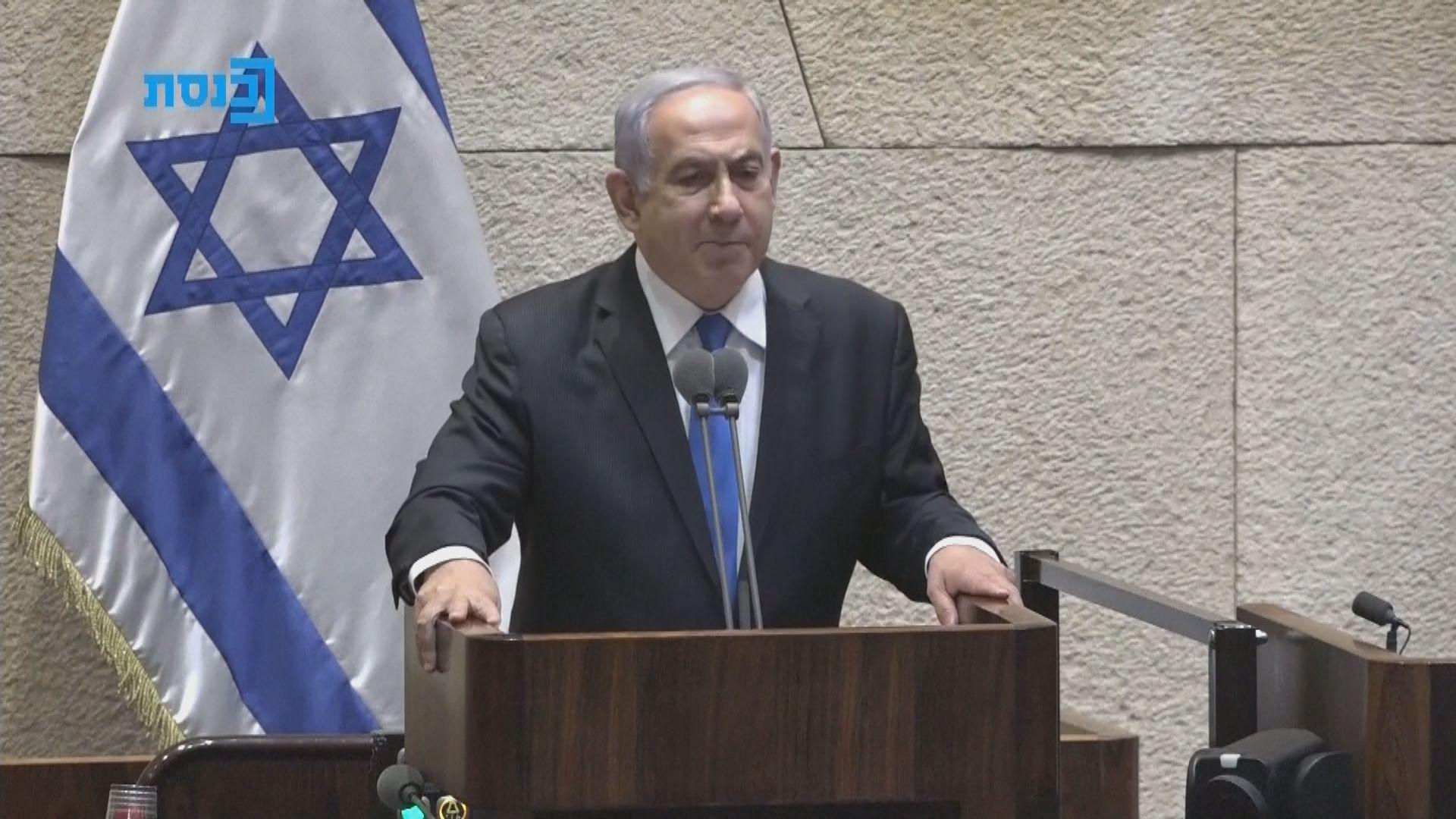 以色列國會表決新執政聯盟信任動議
