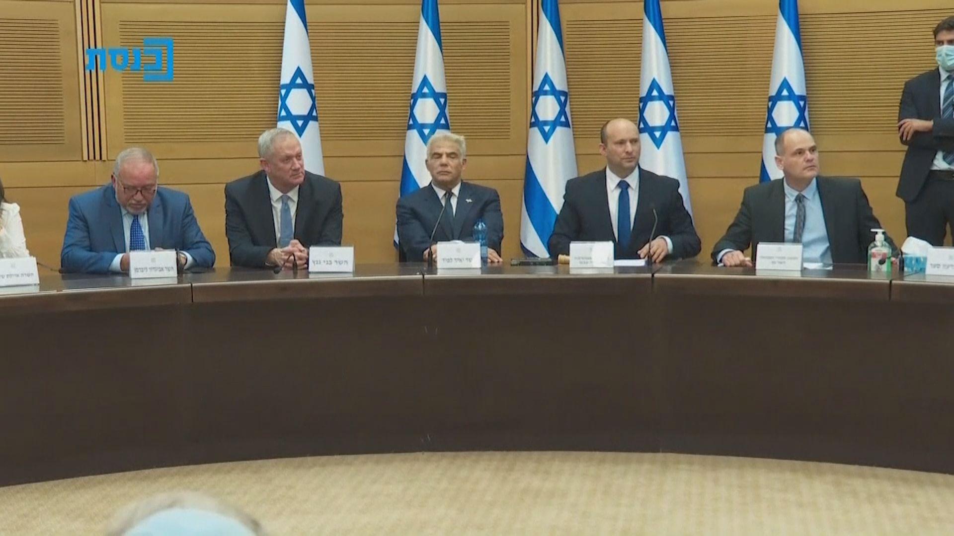 以色列國會通過新政府任命結束內塔尼亞胡12年執政