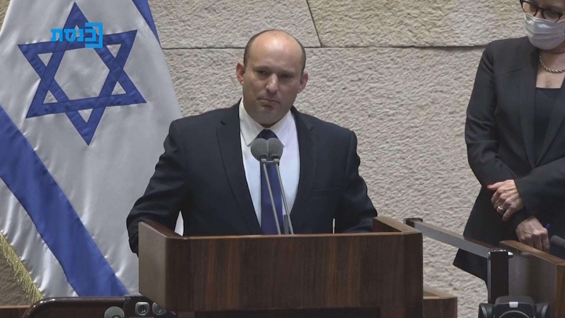 貝內特出任以色列新聯合政府總理