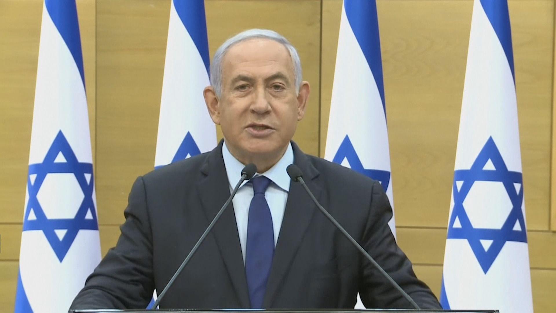 以色列右翼政府參與組閣 內塔尼亞胡或結束執政
