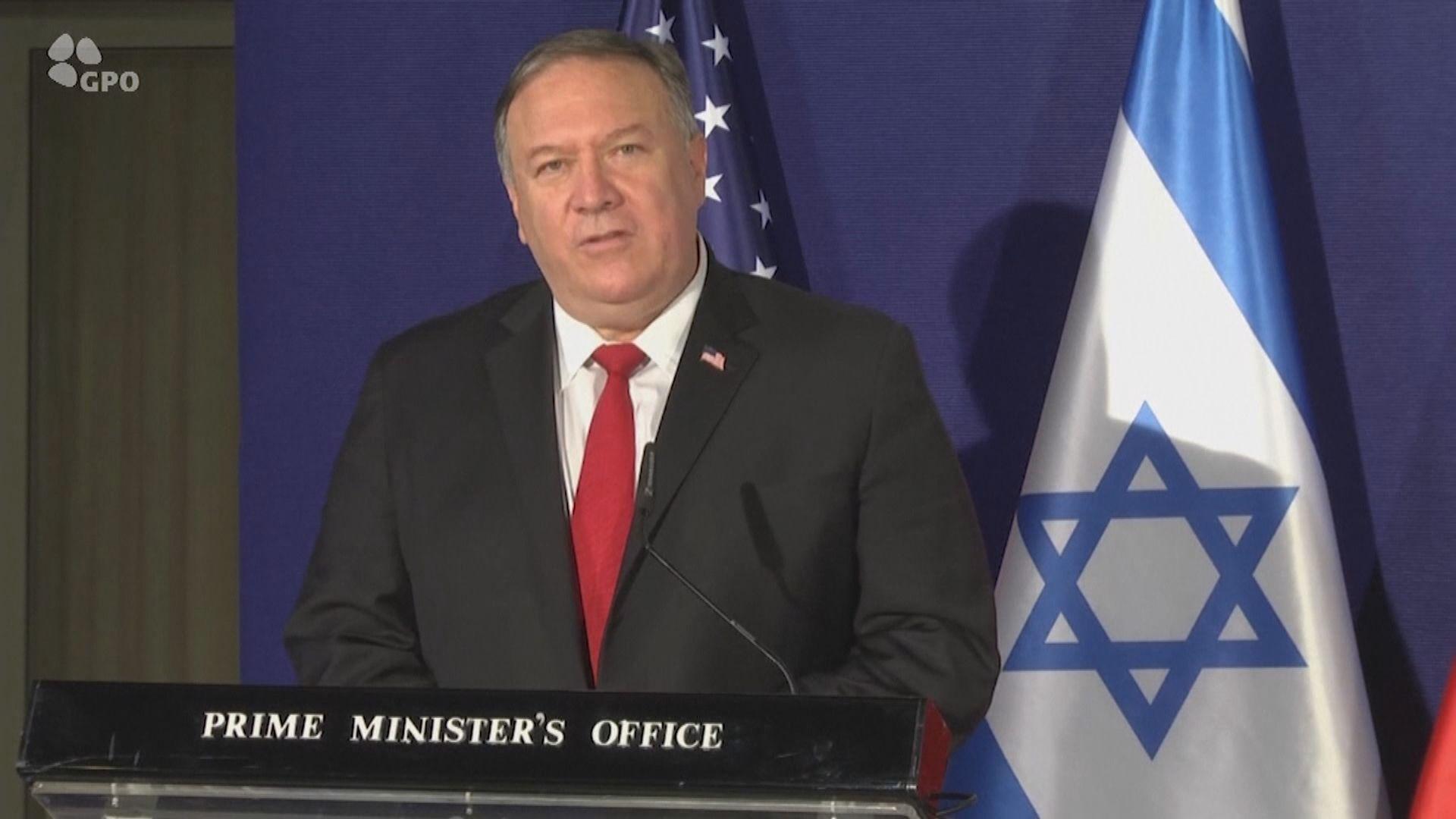 巴勒斯坦人抗議美國務卿蓬佩奧到訪西岸地區